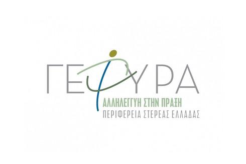 pste-gefira-logo.jpg