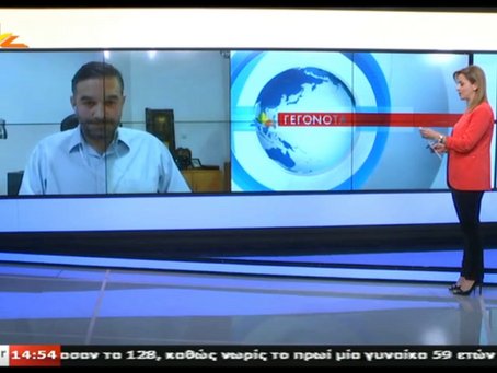 Για την παράταση στην αγορά πετρελαίου, μίλησε ο Θέμης Χειμάρας στο Star Κεντρικής Ελλάδας|24.4.2020
