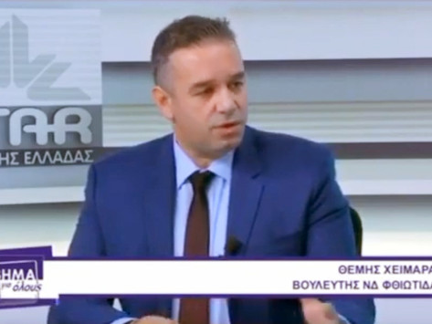 "O Θέμης Χειμάρας στο ""Βήμα για όλους"" του Star Κεντρικής Ελλάδας"