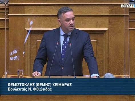 """Ομιλία Θέμη Χειμάρα στο νομοσχέδιο για την """"Εκλογή Δημοτικών και Περιφερειακών Αρχών"""""""