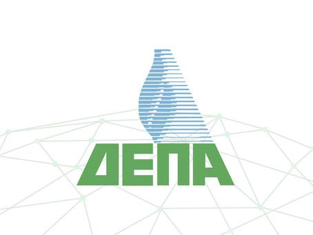 Ερώτηση Θέμη Χειμάρα για την πορεία αποκρατικοποίησησης της ΔΕΠΑ