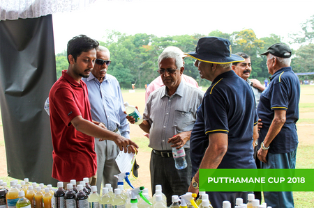 Putthamane Cup 1.png