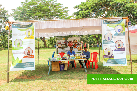 Putthamane Cup 3.png