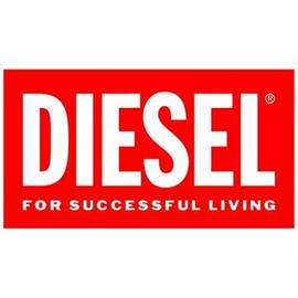logo diesel.jpg