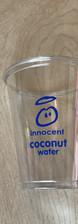 branded-smoothie-cup.JPG
