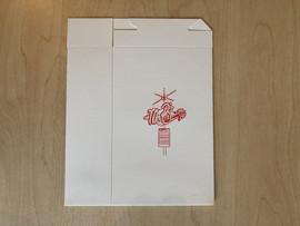 closed-top-box-for popcorn.jpg