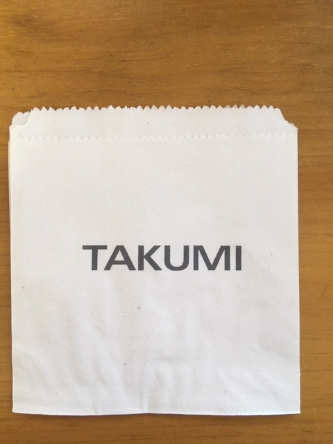 Branded bag with company logo
