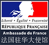logo_ambassade.png