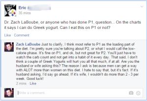 Can I Have Greek Yogurt on My HCG 2.0 Diet Protocol?