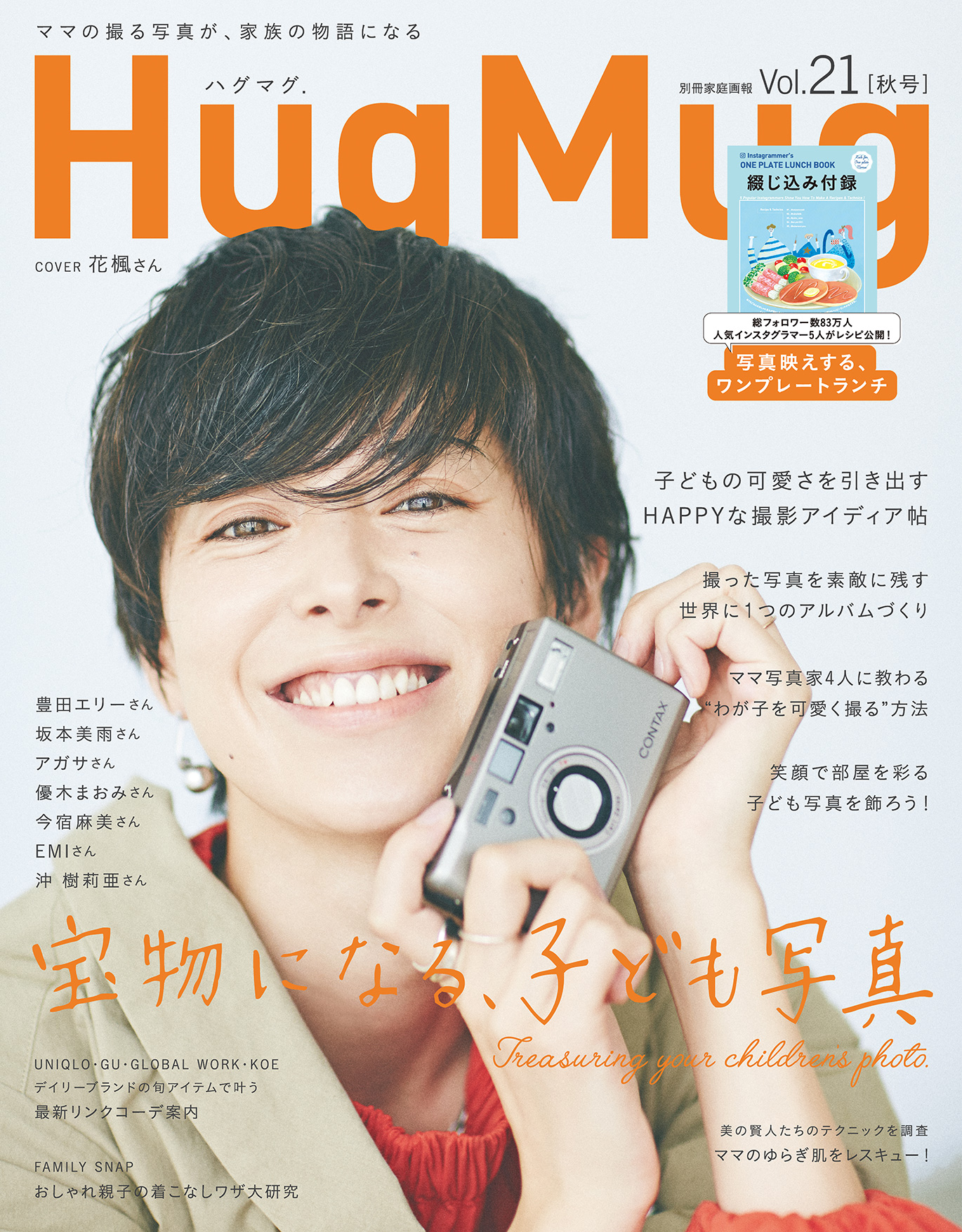 HugMug21_H1