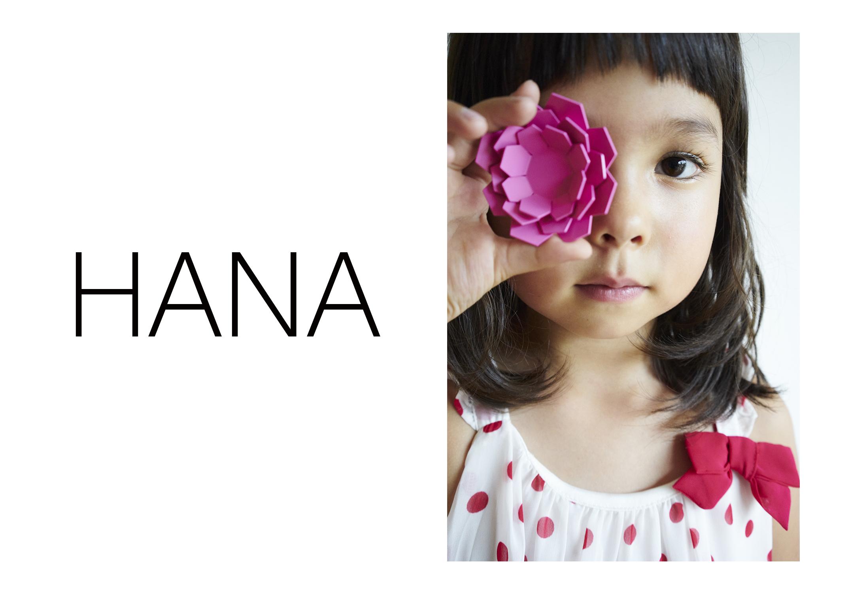 hana9