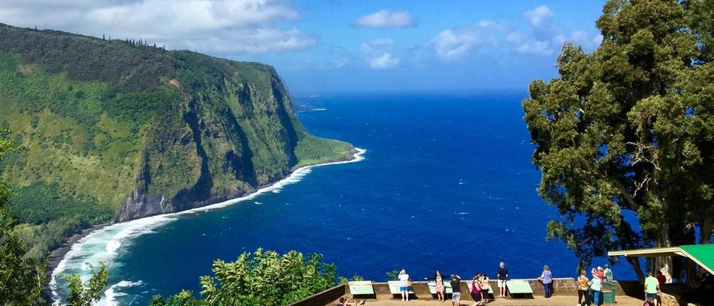BIG ISLAND HAWAII DELUXE GETAWAY