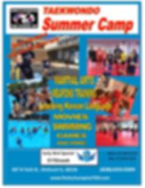 2018 날짜 포함 summer camp.jpg