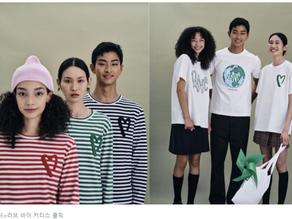 신세계 인터내셔날, 온라인 브랜드 '러브 바이 커티스 쿨릭' 런칭
