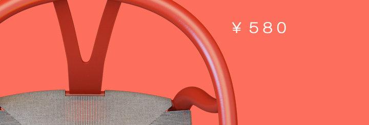 黄山椅 - HUANGSHAN CHAIR