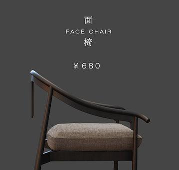 面椅 - FACE CHAIR