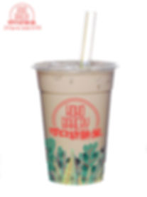 bubble tea mockup.jpg
