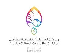 Al Jalila Cultural Centre for Children in Dubai, logo
