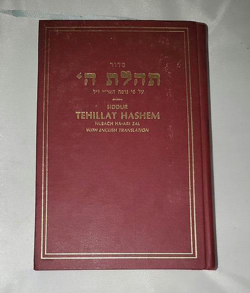 Siddur Tehillat Hashem Nusach Ha-Ari Zal with English Translation