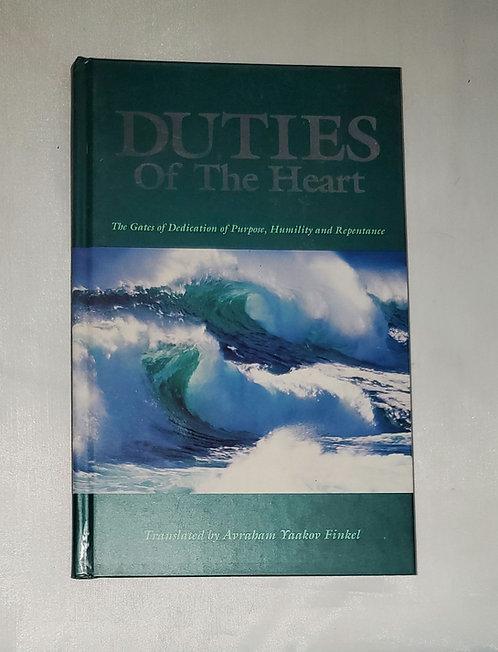 Duties of The Heart translated by Avraham Yaakov Finkel
