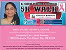 5K Walk Dr.Sheeba Memorial.JPG