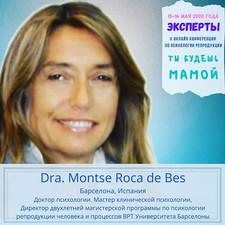 Доктора Монтсеррат Рока де Бес