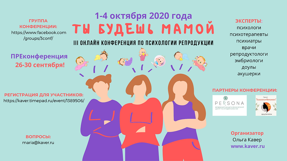 РЕГИСТРАЦИЯ_ https___kaver.timepad.ru_ev