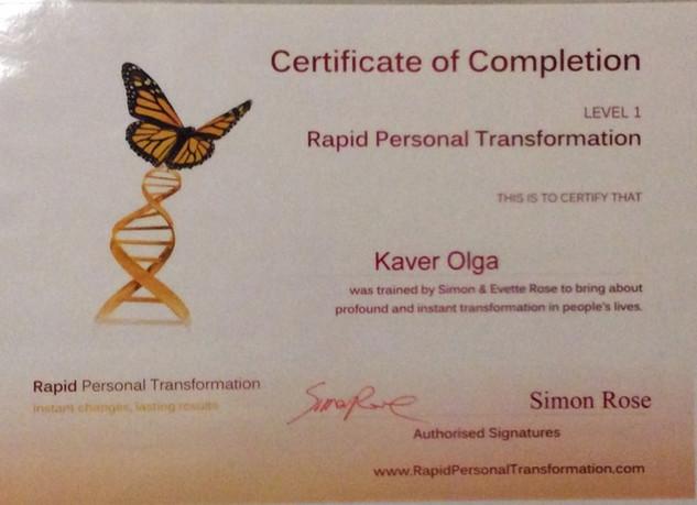 Сертификат терапевта RPT 1 уровень