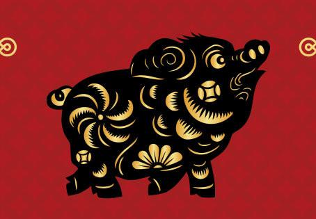 Nouvel an chinois: que vous réserve l'année du Cochon de Terre?