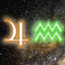 28 Juillet 2021 - Jupiter régresse en Verseau.