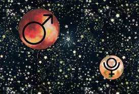 21 octobre 2021 - Mars-Pluton carré