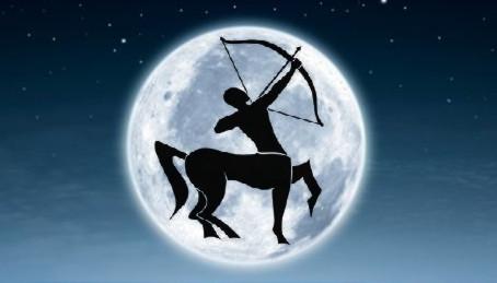 26 mai 2021 - Pleine Lune Éclipse Lunaire Totale en Sagittaire