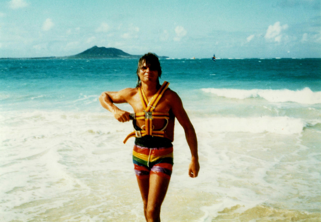 Hawaii 1982-7