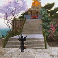 Japanese Emploring a Deity