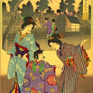 Mitate Junishi Mi Hitsuji (Japan)