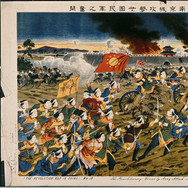 An Episode in Revolutionary War in China