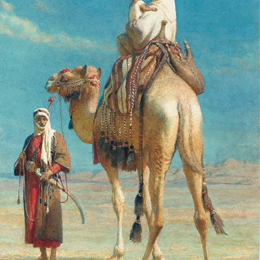 Bedouin Family