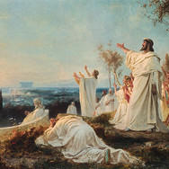 Hymn of the Pythagoreans to the Rising Sun