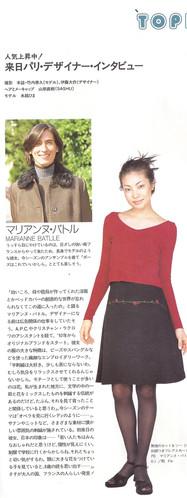 Topic - Japon 1998