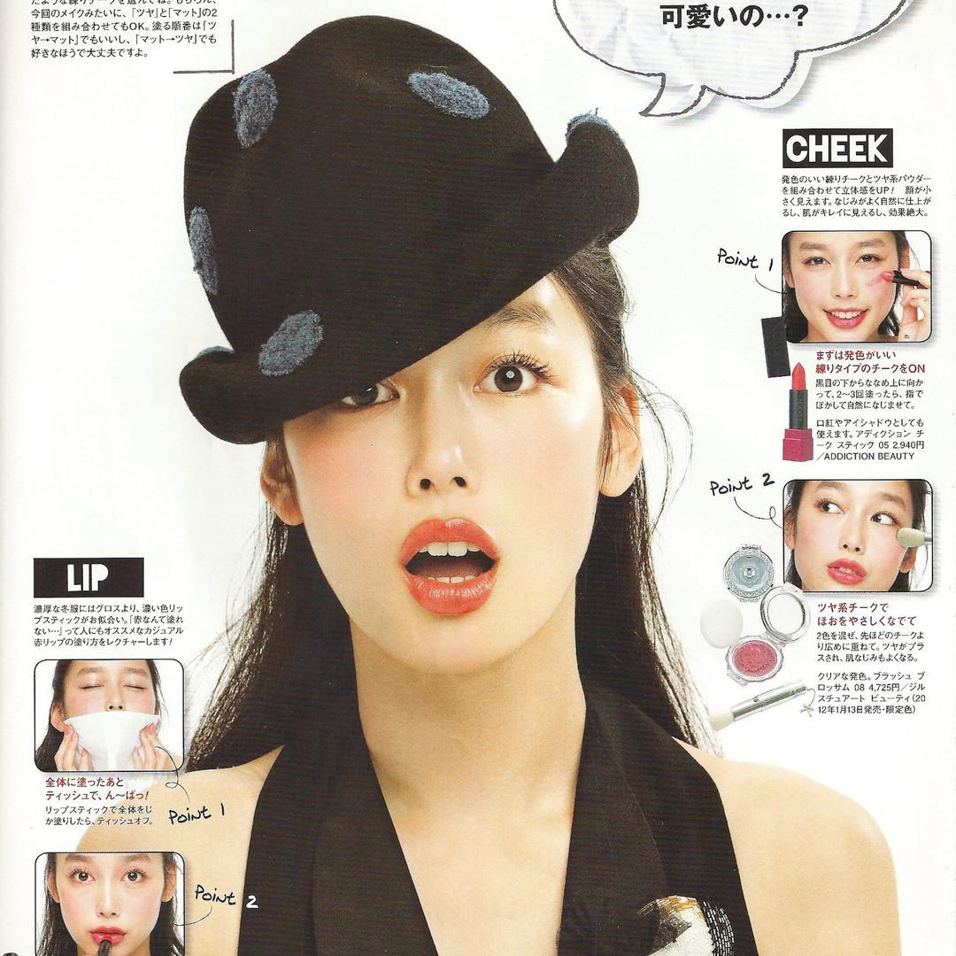 MIMA JAPON.jpg