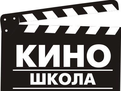 С 1 июня у нас стартует Кинолагерь.