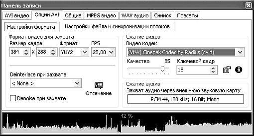 Record2_edited.jpg