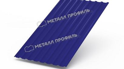 МП20-RAL5002.jpg