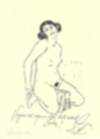 «Virgines sub imperium...», fotografía de la sección FOTOS de la página web de Juan López-Carrillo