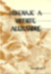 «Homenaje a Vicente Aleixandre»«69/modelo para amar», libro de poemas y prosa donde participa el poeta Juan López-Carrillo