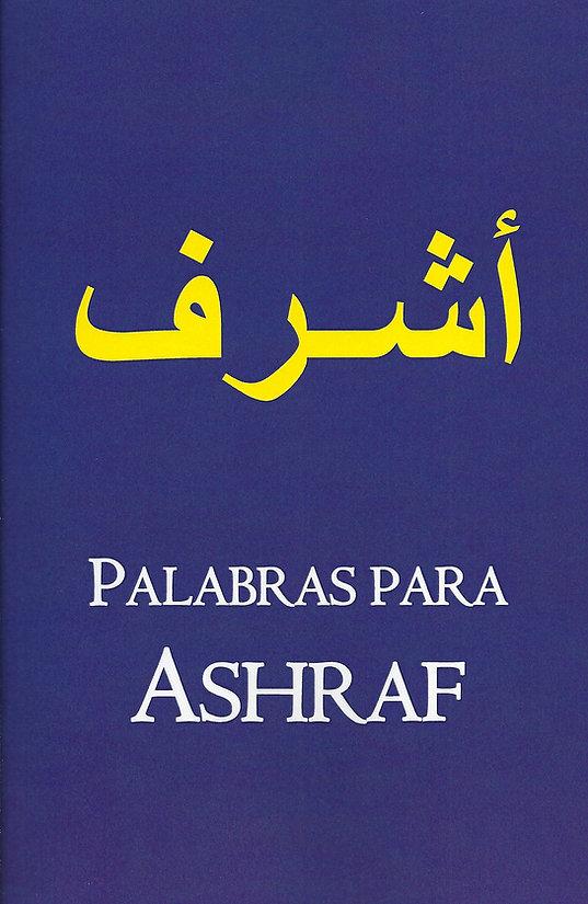 «Palabras para Ashraf», libro colectivo donde participa el poeta Juan López-Carrillo