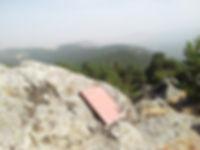 """«""""Los muertos no van al cine tomando el sol en la sierra de Guadarrama», fotografía de la sección FOTOS de la página web de Juan López-Carrillo"""
