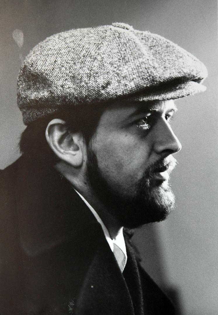 Einar Hákonarson
