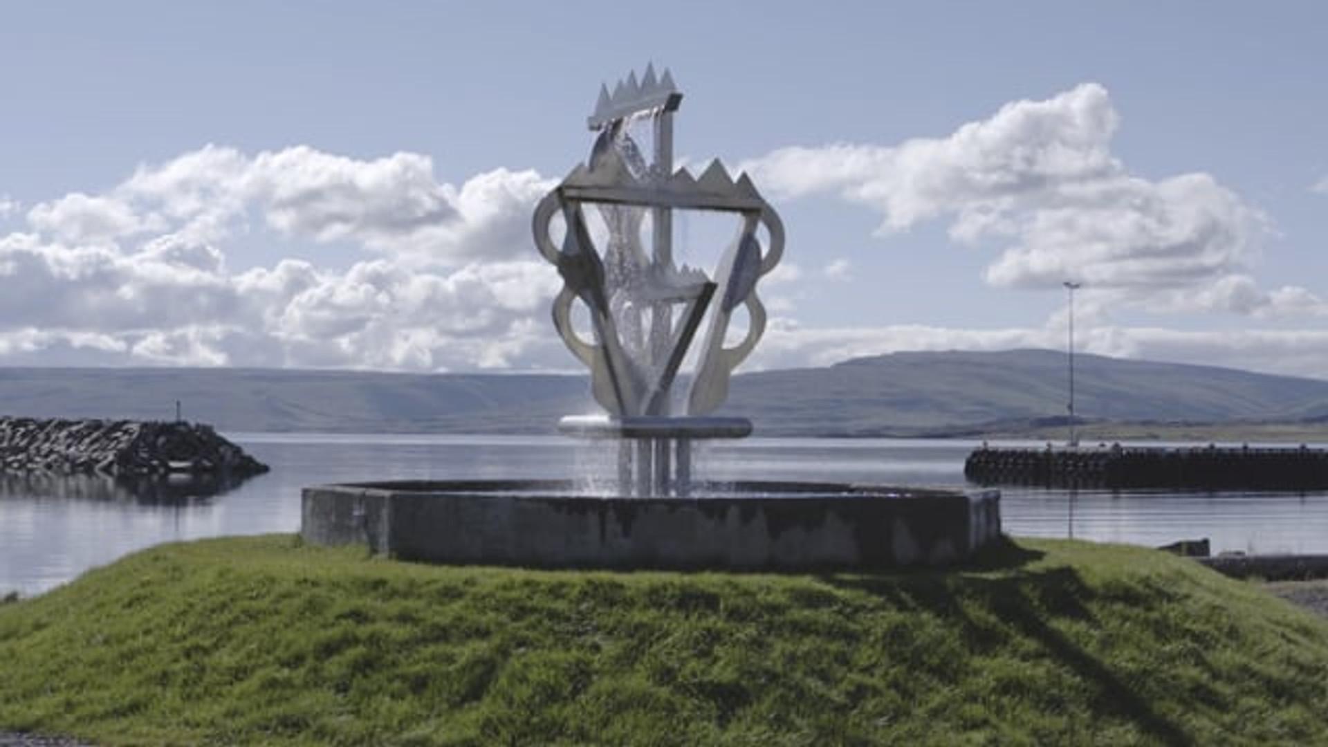 Seidur - sculpture