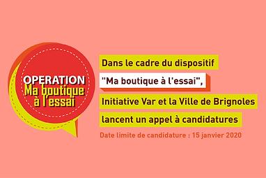 appel_à_candidature.png